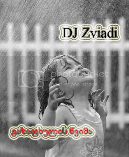 Zviadi - Spring Rain - MusicLovers