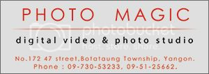 Photo Magic Ads
